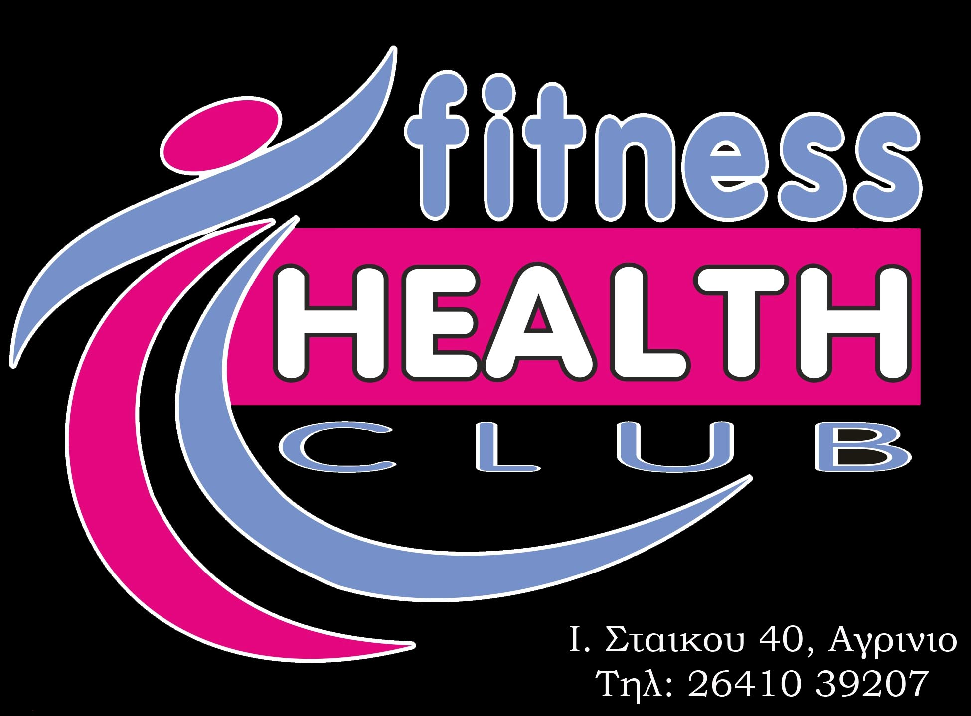 FitnessHealthClub