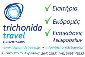 Trichonida-banner