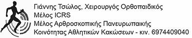 Tsolos-Banner