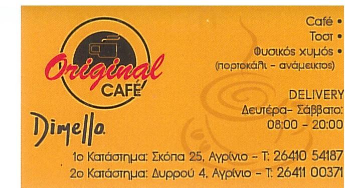 OriginalCafe